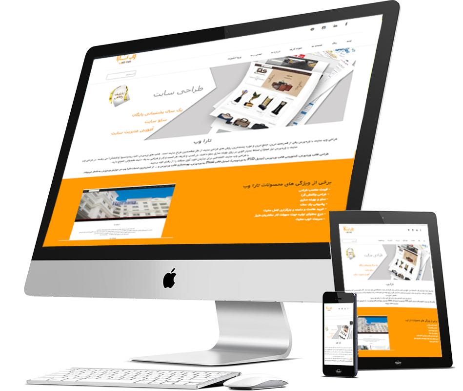 طراحی سایت با وردپرس چگونه است؟